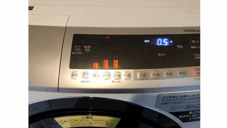 ドラム式洗濯機洗濯量自動計測