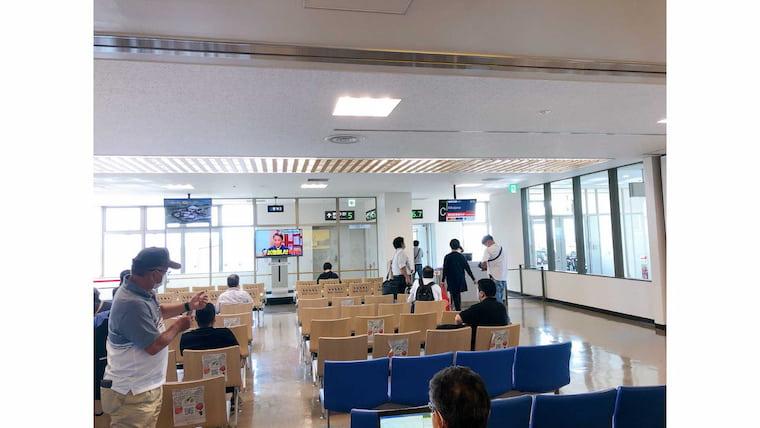 奄美大島空港